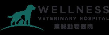 Wellness Veterinary Hospital Logo